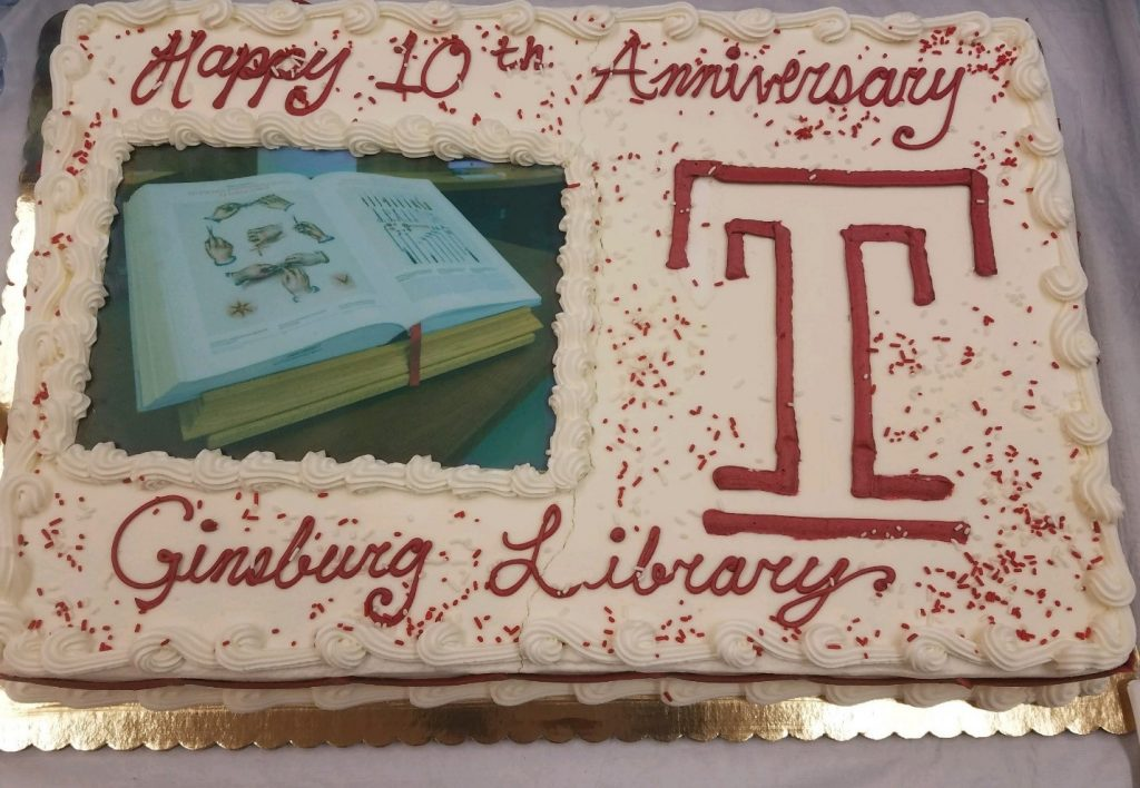 Cake that says Happy 10th anniversary Ginsburg Library