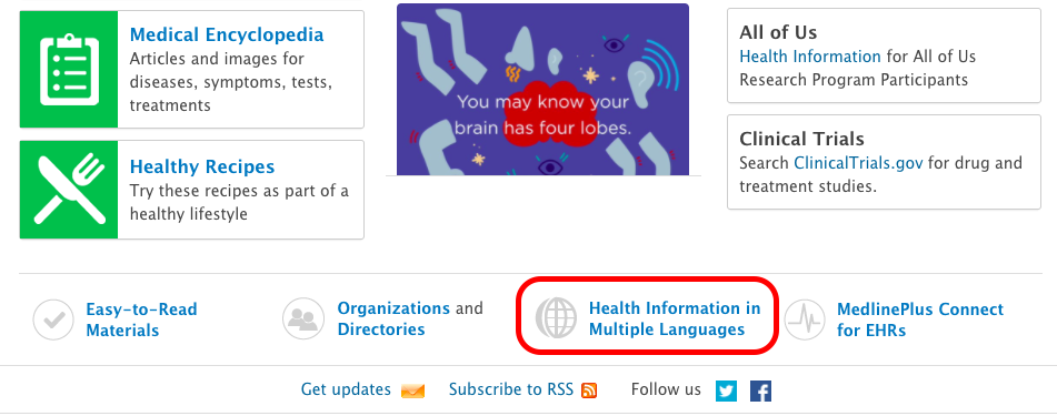 The bottom of the MedlinePlus.gov homepage, with the Health Information in Multiple Languages link circled in red